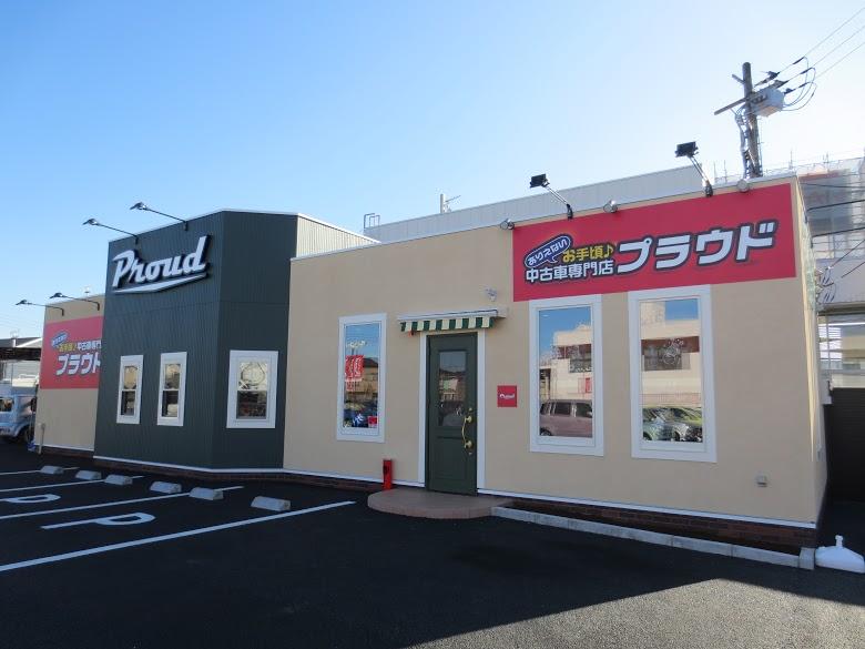 千葉ニュータウン16号店