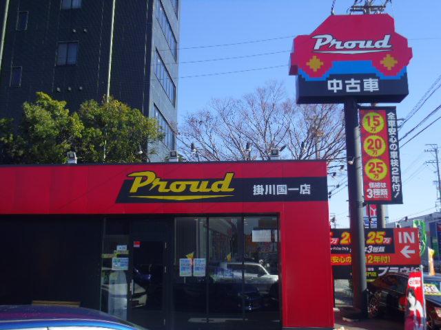 掛川国一店