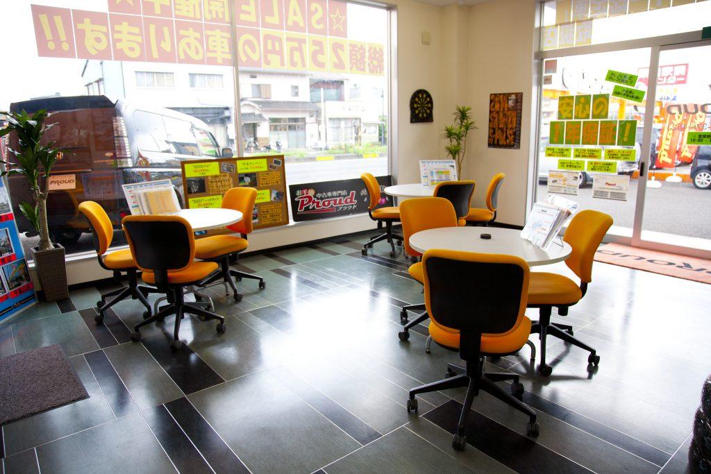 静岡清水店